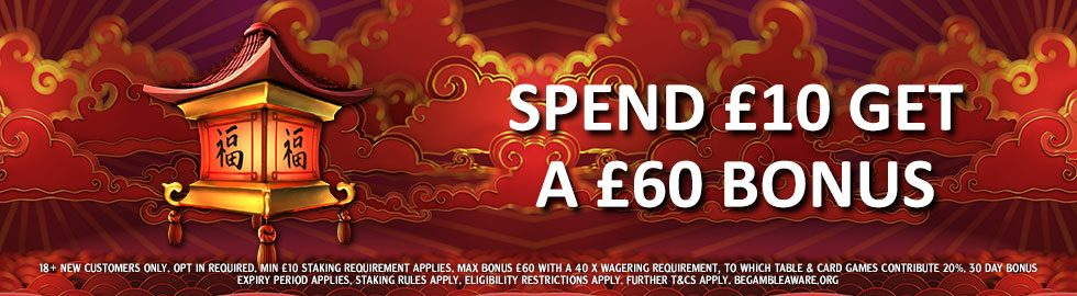 Sky Casino Welcome Package Offer